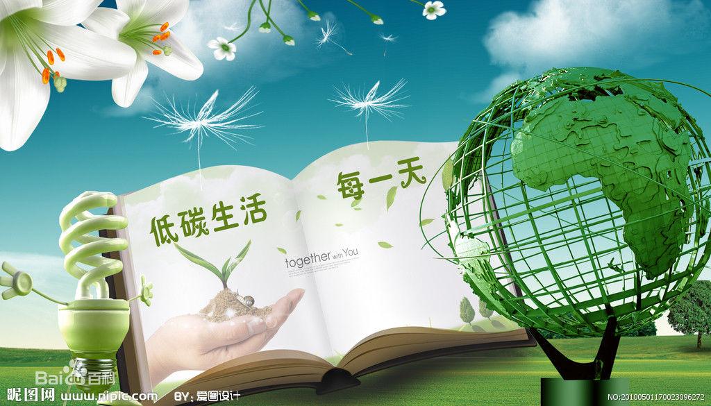大气环保图片素材